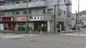 2020_04_23_04_老麺魂1.JPG