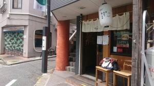 2020_06_07_03_麺と未来1.JPG