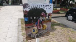 2020_07_13_01_国頭村2.JPG