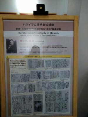 2020_09_06_03_空手会館2.JPG