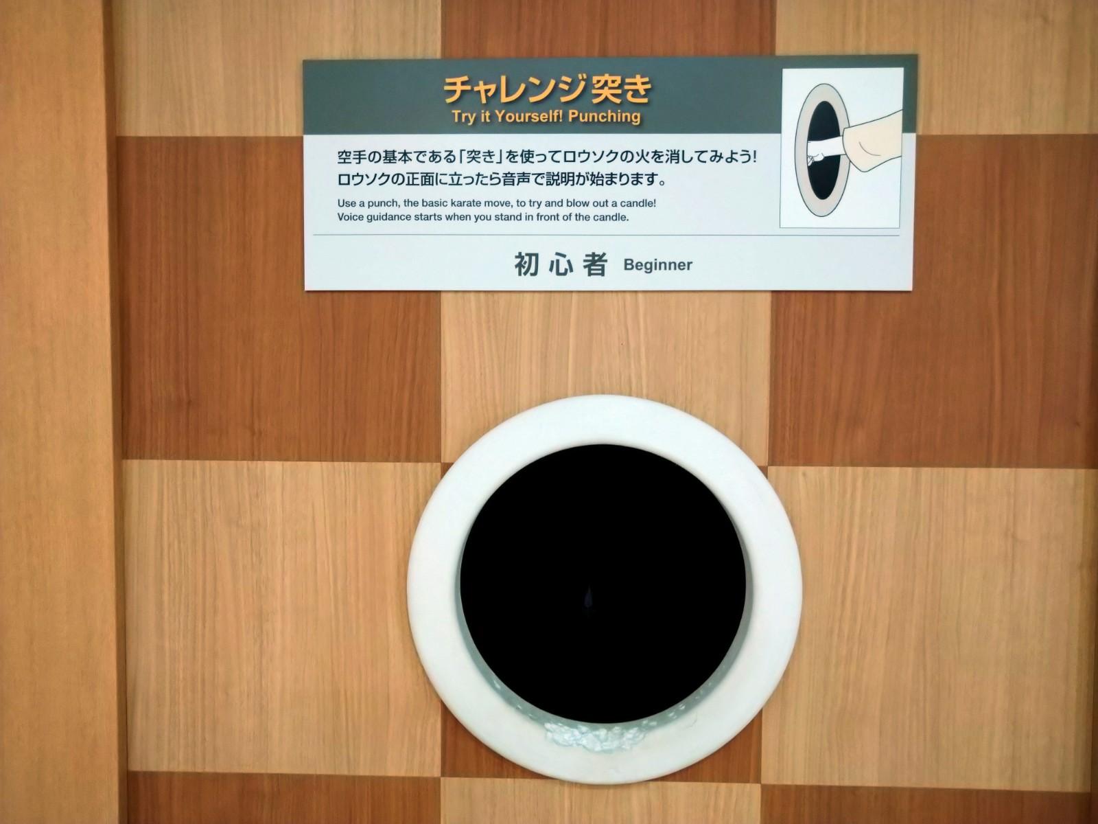 2020_09_06_03_空手会館3.JPG