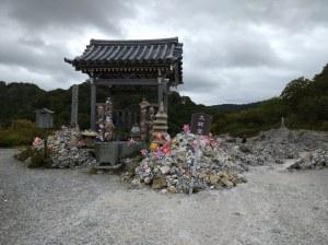 2020_10_30_03_恐山4.JPG