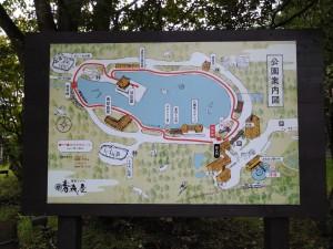 2020_12_20_01_星野リゾート庭園2.JPG