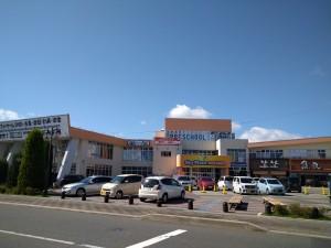 2021_01_07_01_三沢市2.JPG