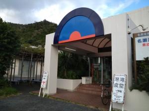 2021_03_06_01_港湾食堂1.JPG